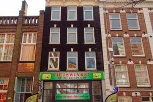 Te huur: Appartement Amsterdam Quellijnstraat