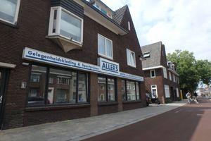 For rent: Apartment Eindhoven Hertogstraat