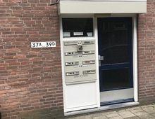 Appartement Eburonenweg in Maastricht