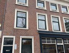 Appartement Boomsluiterskade in Den Haag