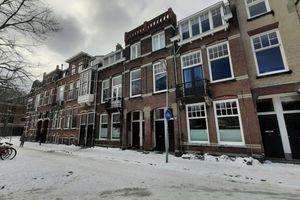 Te huur: Kamer Den Bosch Koningsweg