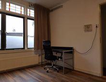 Kamer Mathenesserdijk in Rotterdam