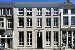 For rent: Apartment Den Bosch Hinthamerstraat
