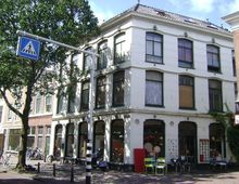 Kamer Hooigracht in Leiden