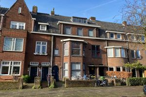 Te huur: Kamer Den Bosch Bethaniestraat
