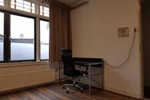 Te huur: Kamer Rotterdam Mathenesserdijk
