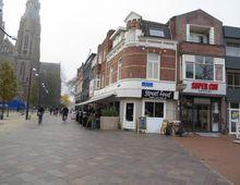 Apartment Catharinaplein in Eindhoven