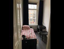 Kamer Henegouwerlaan in Rotterdam